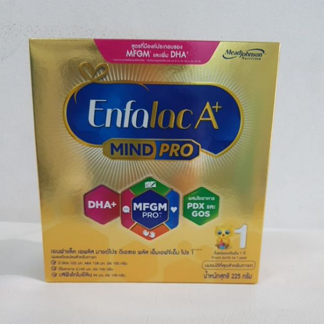 Enfalac A+(เอนฟาแล็ค เอพลัส มายด์โปร )สูตร 1 ขนาด 225 กรัม exp 8/6/22