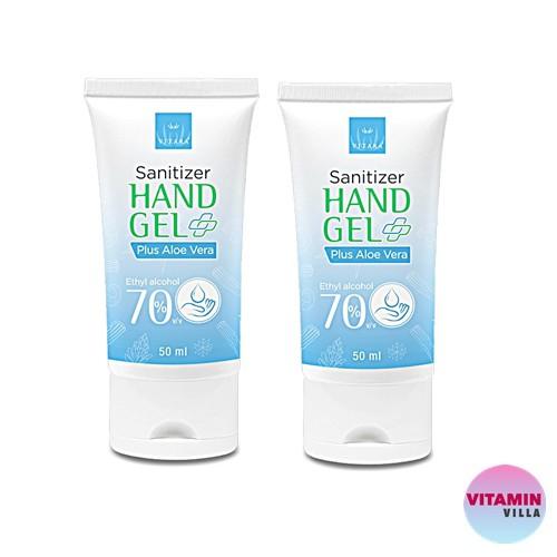 (โปร1แถม1) Vitara Sanitizer Hand Gel 50ml แอลกอฮอล์เจลล้างมือ ใช้ง่าย ขนาดพกพา ไม่ทำให้ผิวแห้ง หมดอายุ 2022