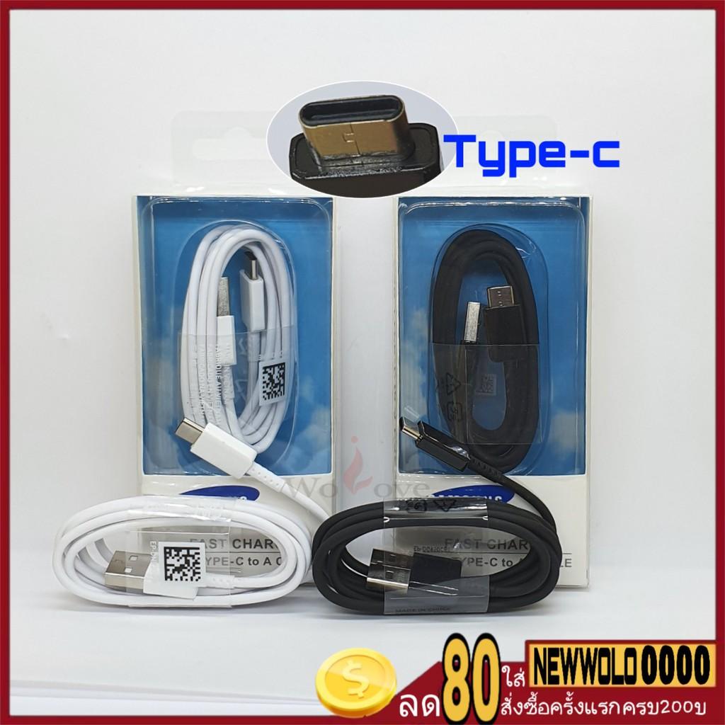 สายชาร์จใช้สำหรับ Samsung Type C S8 S8+ S9 S9+ Note8 Note9 C9 S10 S10 Plus A50 A70  สายชาร์จ Type C ซัมซุง S8 S8Plus