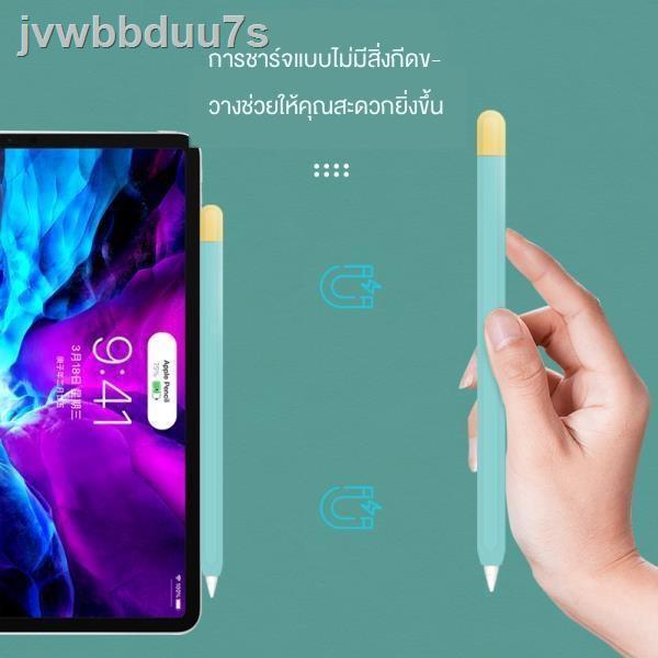 🔥พร้อมส่ง🚀₪◑ปลอกปากกา Applepencil ของ Apple หนึ่งหรือสองรุ่นปลอกแขนป้องกัน ipencil iPadpencil ปลอกซิลิโคน <11