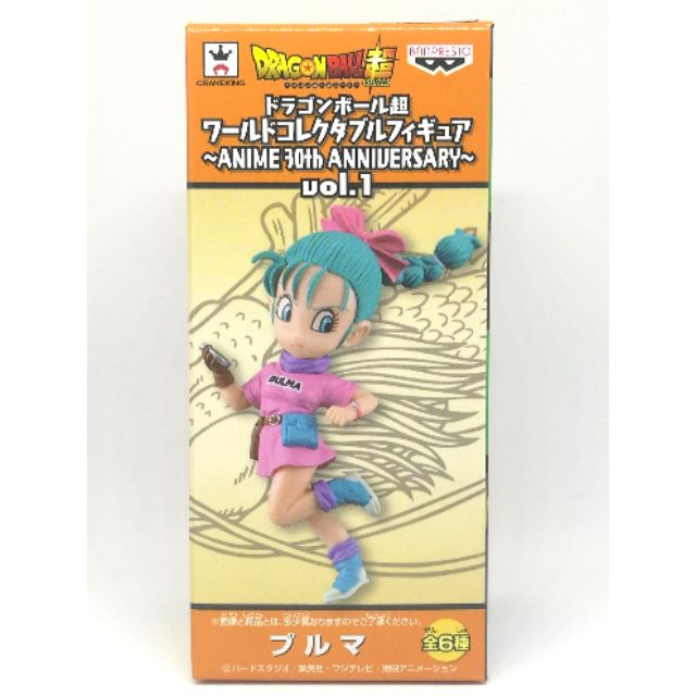 WCF DRAGONBALL Z World Collectable Figure ANIME30th ANNIVERARY~Vol.1