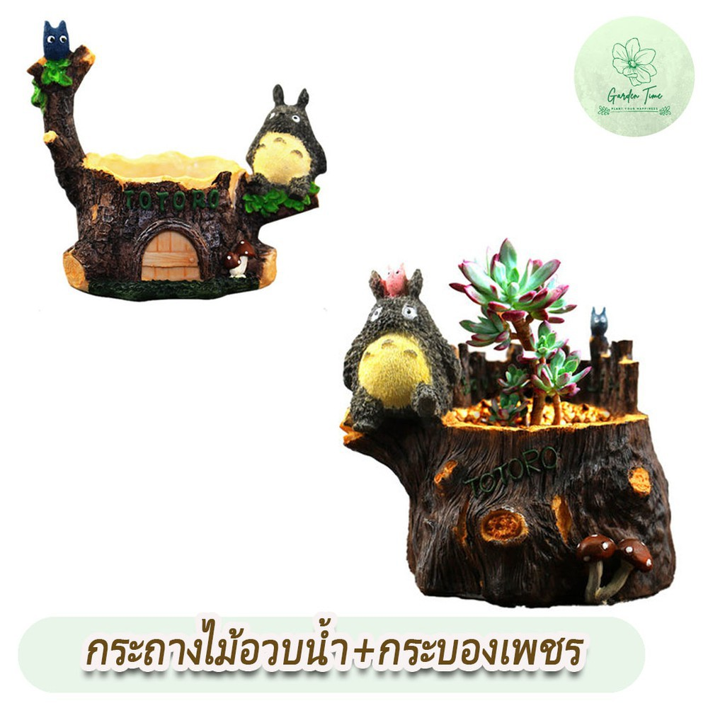 พร้อมส่งจากไทย กระถางเรซินกระถางเรซิน succulent กระถางต้นไม้จิ๋ว กระถางเล็ก กระถางไม้อวบน้ำ กระถางเล็ก กุหลาบหิน cactus