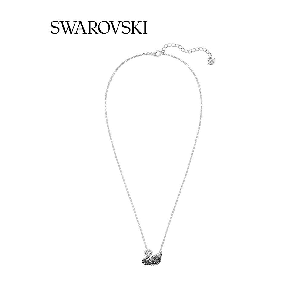Swarovski หงส์ไล่ระดับสีดำและสีขาวขนาดใหญ่ ICONIC SWAN หญิงสร้อยคอ
