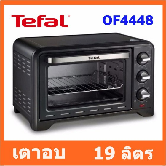 Tefal Oven Optimo เตาอบไฟฟ้า 19 ลิตร OF4448TH - Black