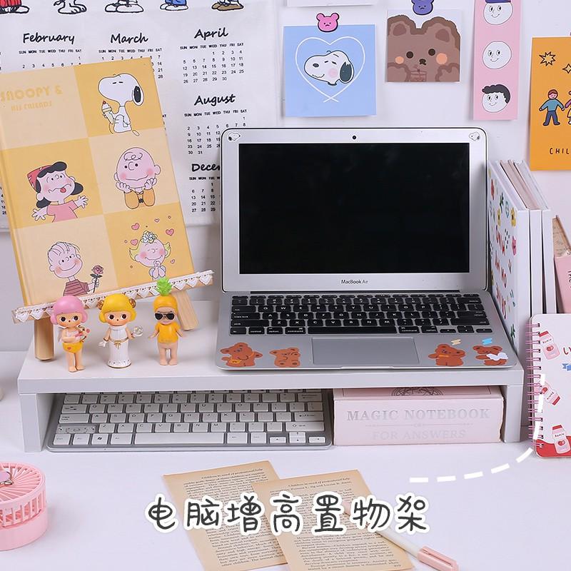 ins desktop computer monitor screen increased rack office neck protection simple desktop keyboard storage rack