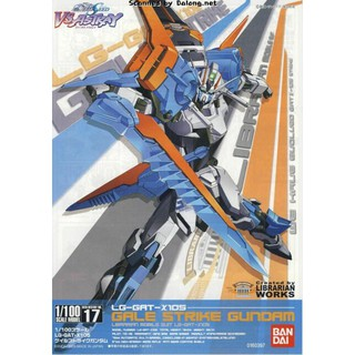 Review HG SEED 1/100 LG-GAT-X105 Gale Strike Gundam