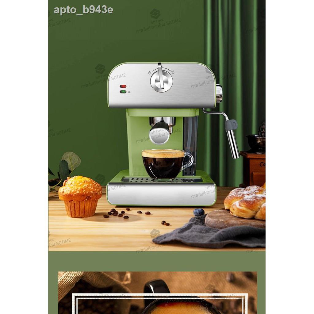 เครื่องทำกาแฟ∈﹉Sotime เครื่องชงกาแฟVintage เครื่องชงกาแฟสด เครื่องชงกาแฟพร้อมตีฟองนม เครื่องทำเอสเปรสโซ่ 850W เครื่อง
