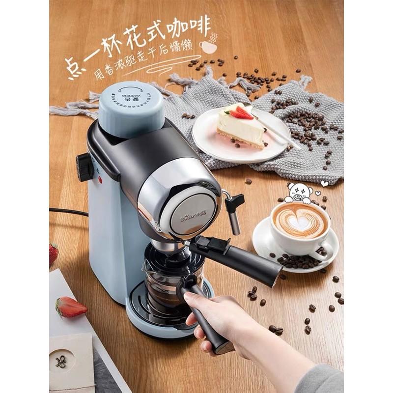 Bear เครื่องชงกาแฟบ้านขนาดเล็กกึ่งอัตโนมัติเครื่องทำฟองไอน้ำขนาดเล็กของอิตาลี