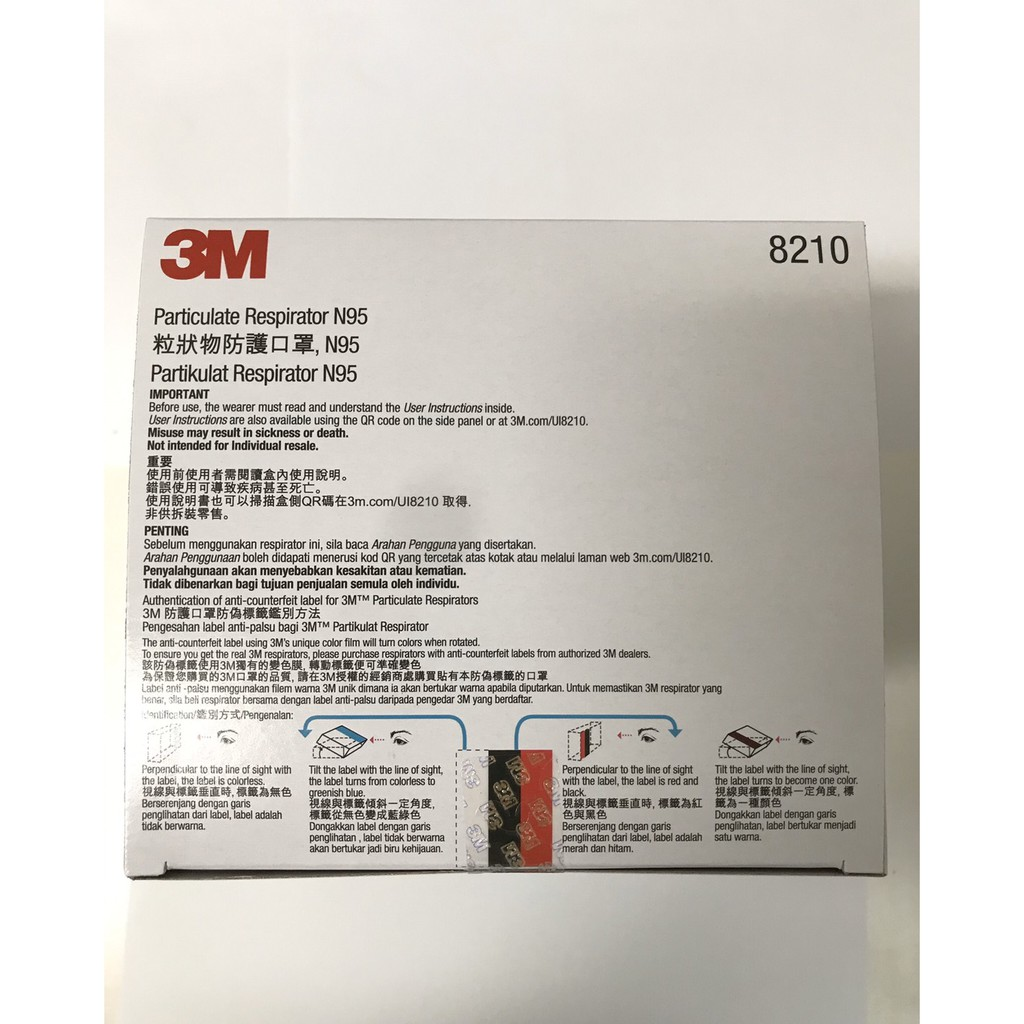 3M  หน้ากาก 8210  N95 (20ชิ้น/กล่อง) 53zJ