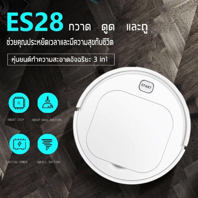 【COD】ↂ♤¤ใหม่ ES28 (เครื่องดูดฝุ่นอัจฉริยะ) เปลี่ยนทิศทางทำความสะอาดได้โดยอัตโนมัติอย่างชาญฉลาด NO NOISE ทำความสะอาดพ