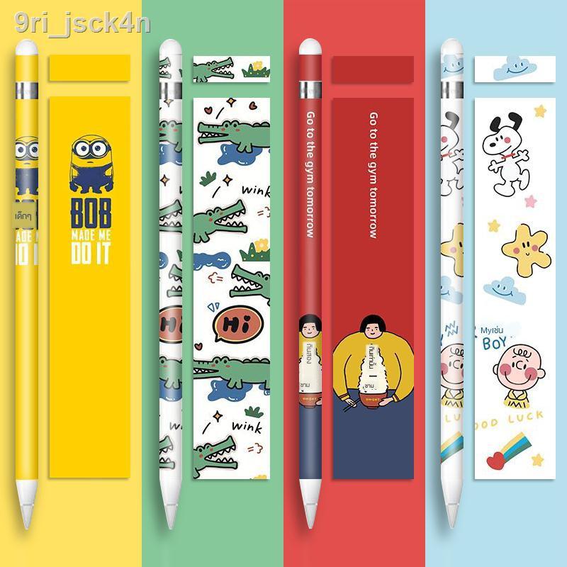 ปากกา Capacitiveราคาต่ำสุด♟⊙❡[Spot] Apple pen pencil sticker creative generation second non-slip protective film ipadp