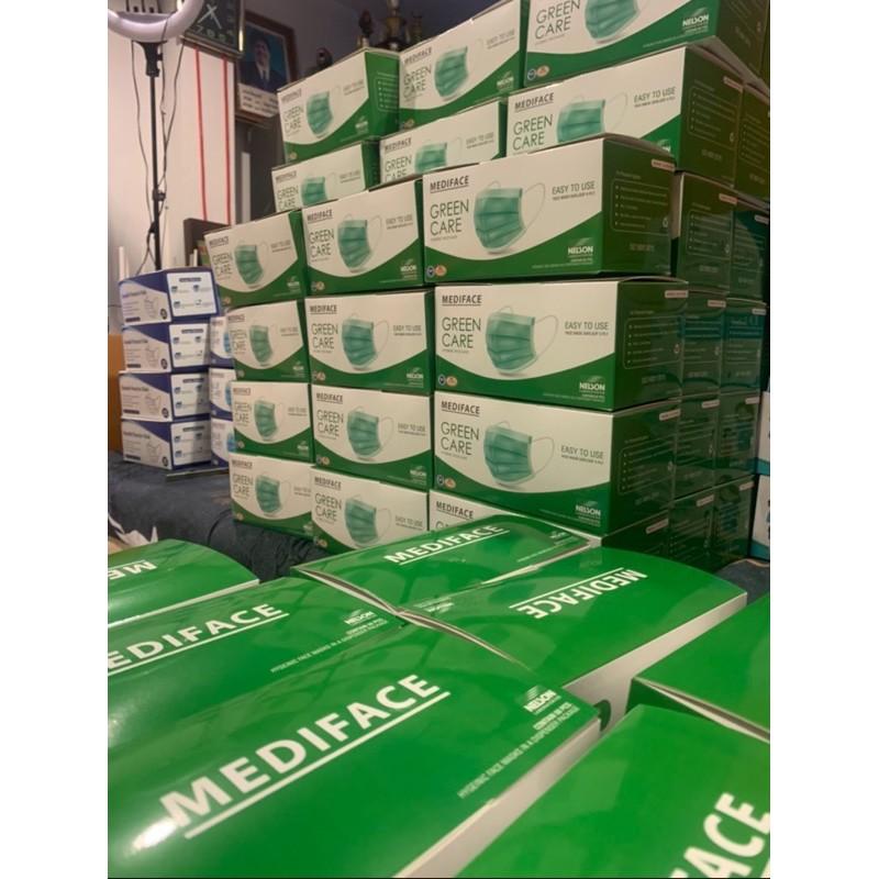 [ส่งด่วน] Medimask-Dura หน้ากากอนามัยทางการแพทย์
