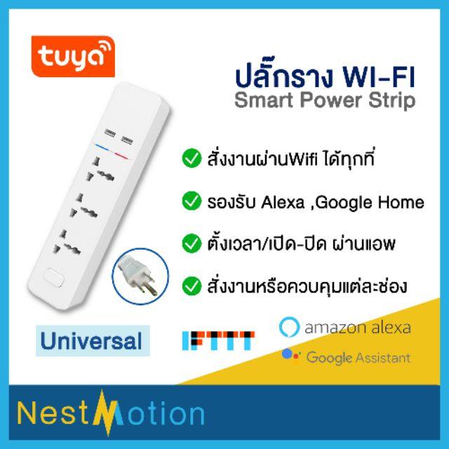 Wireless WiFi Smart Outlet Socket Plug Work with Amazon Alexa Google Home IFTTT