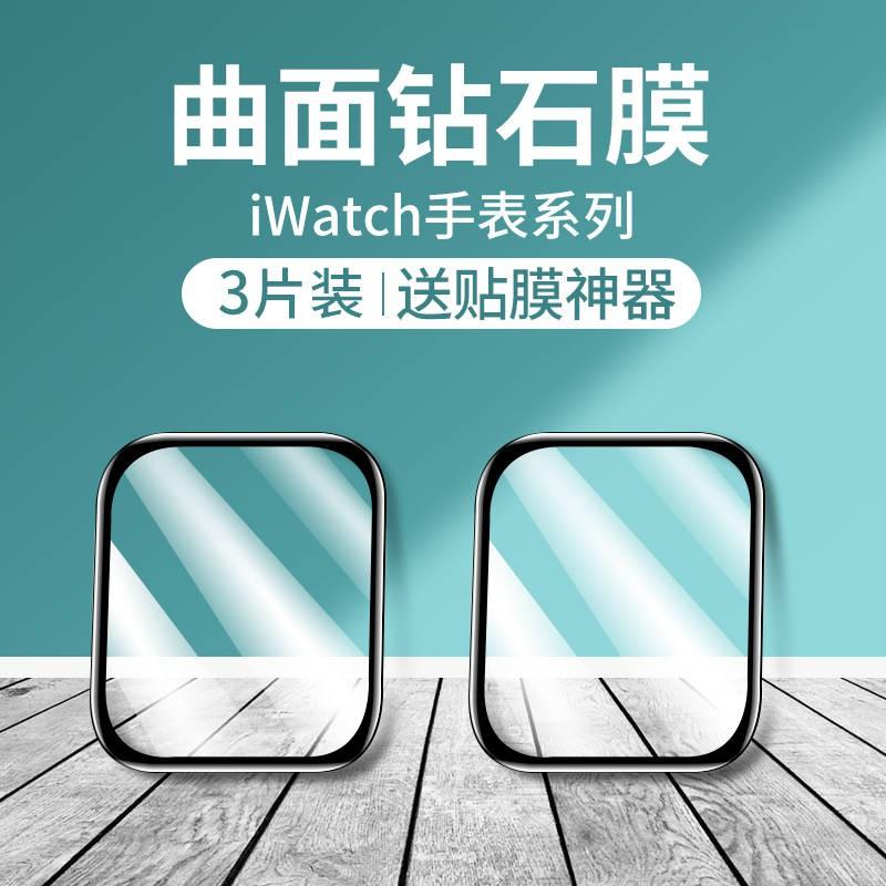 💥 สาย applewatch 🔥 Applewatch5 ฟิล์มนิรภัย iwatch6 ฟิล์มไฮดรอลิก 44/40/42 / 38 มม. Apple watch 123 ป้องกัน se