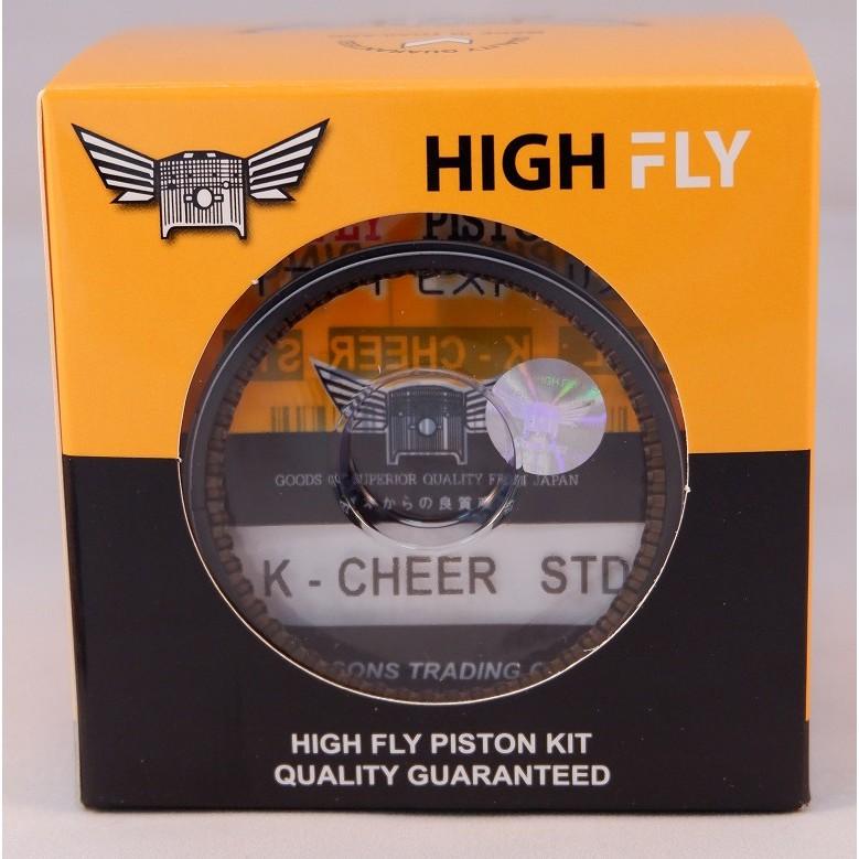 ลูกสูบชุด มอเตอร์ไซค์ K-CHEER (53-56มิล) (HIGH FLY)