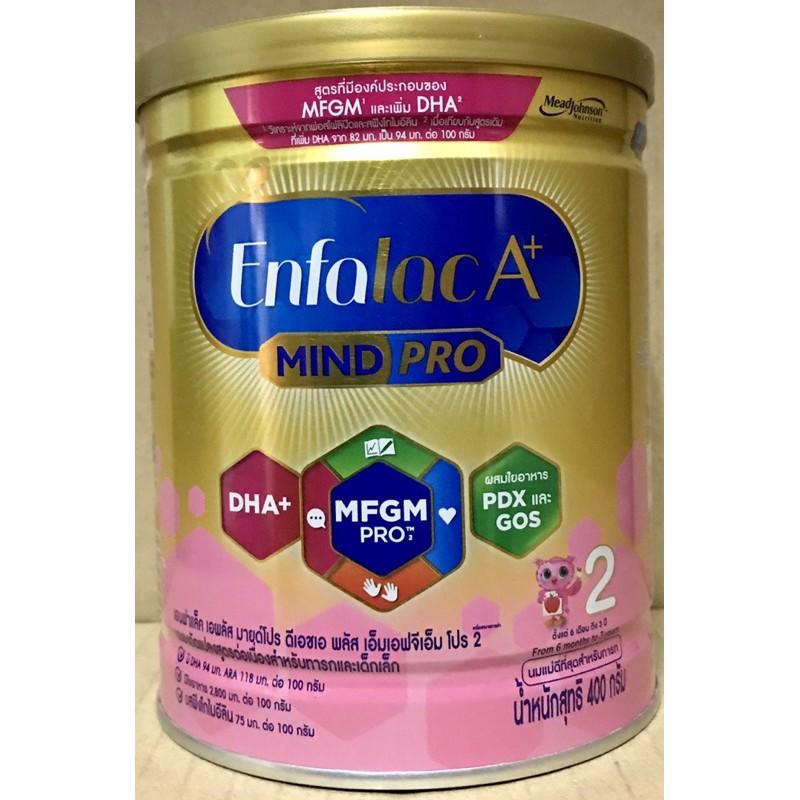 นมผง Enfalac A+ สูตร 2 , ขนาด 400 g x 1 กระป๋อง ( เอนฟาแลก เอพลัส )