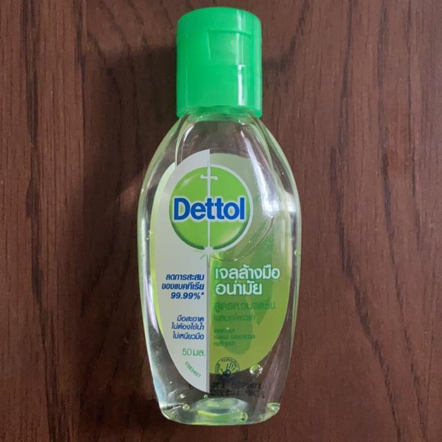Dettol เจลล้างมืออนามัย ไม่ต้องใช้น้ำ