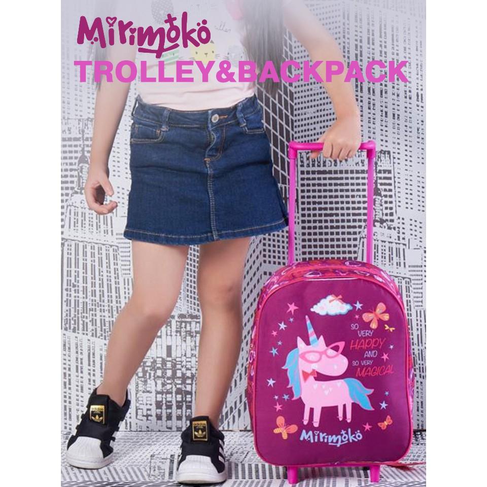 MIRIMOKO กระเป๋าสะพายหลังล้อลาก กระเป๋าเดินทาง กระเป๋าขึ้นเครื่อง 2 in 1 Trolley and Backpack