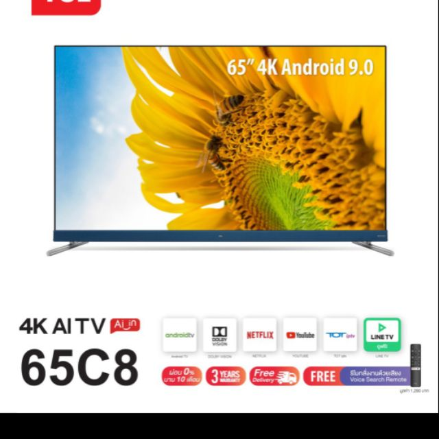 TCL UHD 4K ANDROID 9.0 TCL65C8