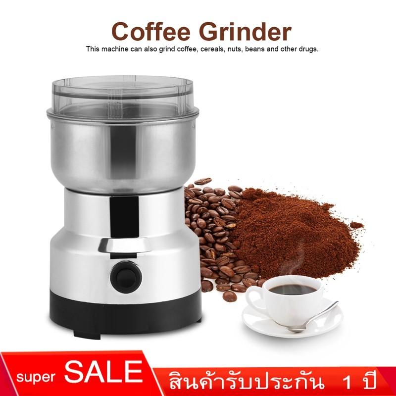7 Shop เครื่องบดกาแฟไฟฟ้าขนาดพกพา SKU MD-01 สำหรับบดเมล็ดกาแฟไปจนถึงธัญพืชต่างๆ เครื่องทำกาแฟ เครื่องบดกาแฟ อาหารเช้า
