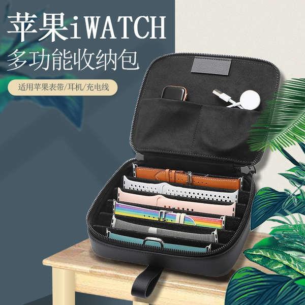 สาย applewatch แผนที่ดาวสำหรับ Apple Watch พร้อมกล่องเก็บ 6applewatch5 กระเป๋าหนังกระเป๋ามัลติฟังก์ชั่น iwatch234se