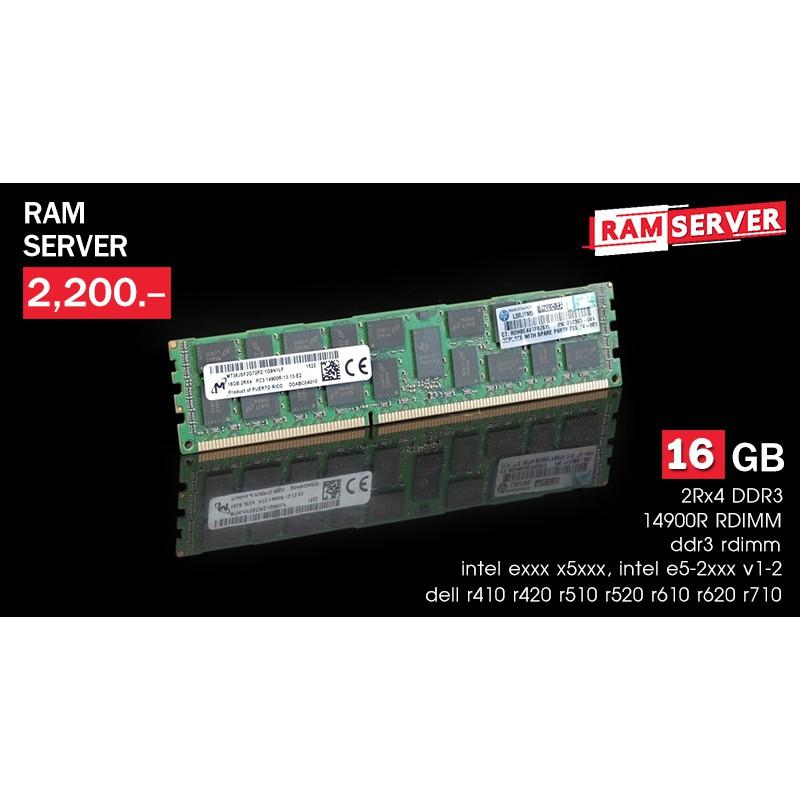 RAM Server 16GB 2Rx4 PC3-14900R