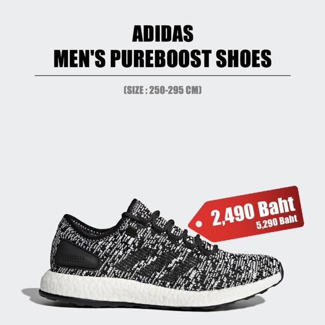 ef7584022bfb5 ของแท้100% รองเท้าวิ่ง Adidas PureBOOST