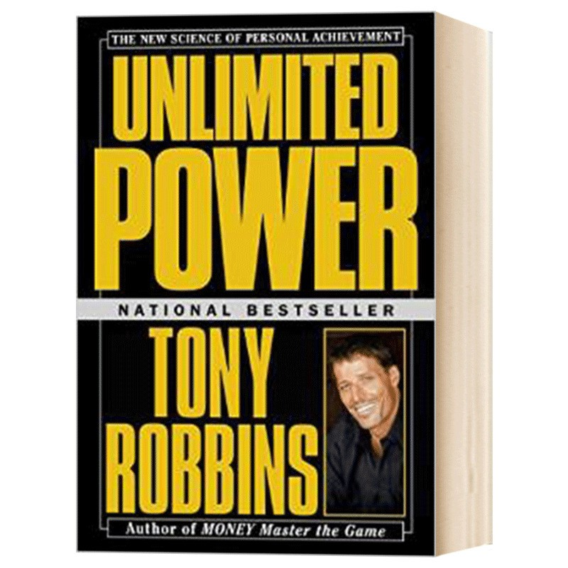 Hot Books Unlimited หม้อสําหรับกระตุ้นอารมณ์ภาษาอังกฤษ
