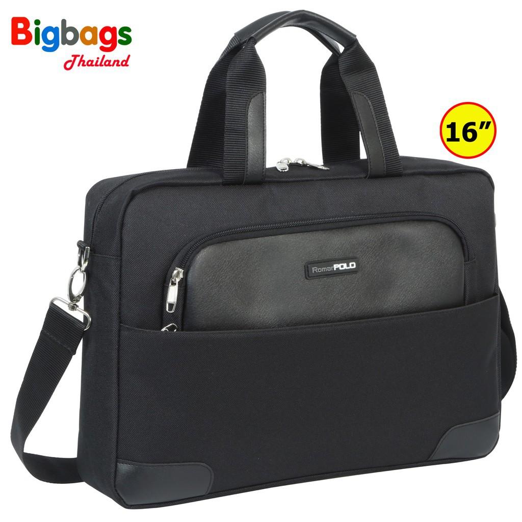 กระเป๋าเดินทางล้อลาก Luggage กระเป๋าสะพายไหล่ กระเป๋าใส่เอกสาร ขนาด 15 นิ้ว รุ่น R421 กระเป๋าล้อลาก กระเป๋าเดินทางล้อลาก