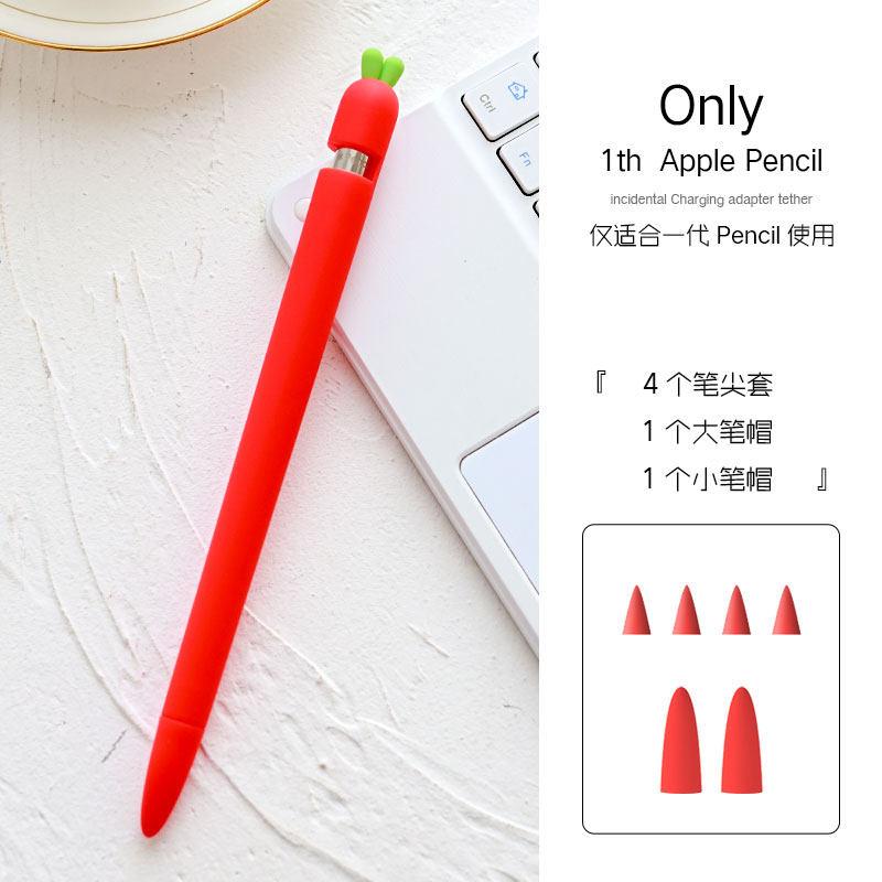 แอปเปิลapple pencilเคส10.2-นิ้ว2018ของใหม่ipadปากกา2S1S รุ่นที่สองmini5กล่องดินสอปลายปากกาair3มีช่องเสียบปากกาpro11-อุปก