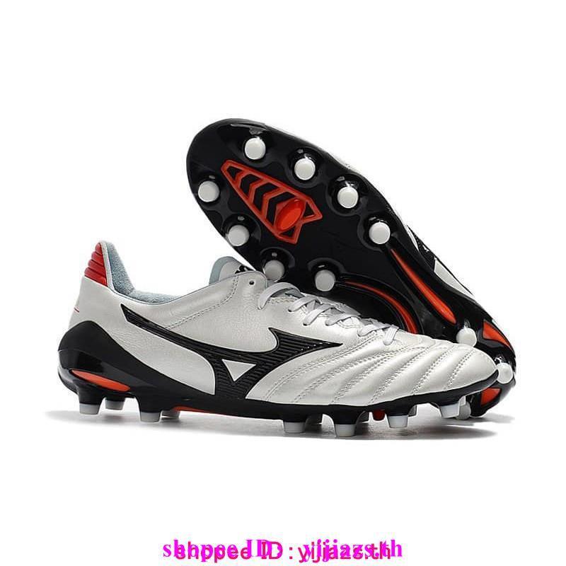 รองเท้าฟุตบอลรองเท้าผ้าใบ Mizuno Morelia Neo Ii Fg