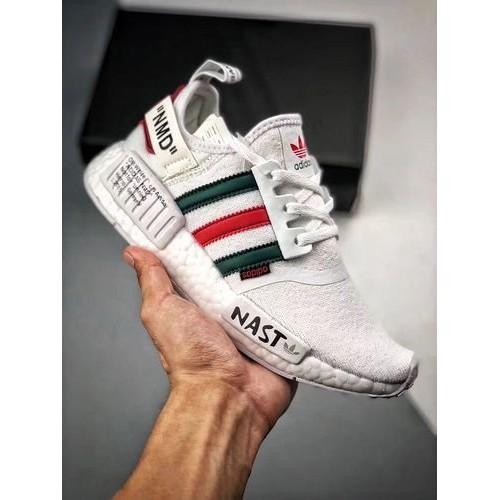 Adidas NMD R1 X OFF WHITE White Nast
