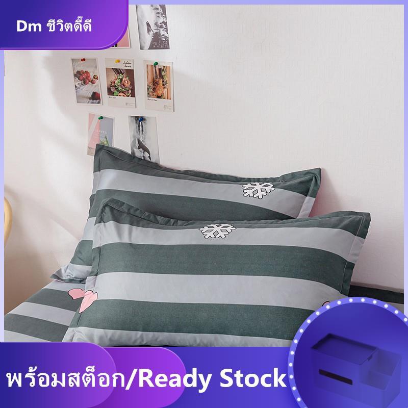 ที่นอน topper MJY ผ้าปูที่นอน สะดวกสบาย ผ้าฝ้าย Bed Sheet 3.5ฟุต 5ฟุต 6ฟุต ชุดผ้าปูที่นอน ปลอกหมอน Pillow Case