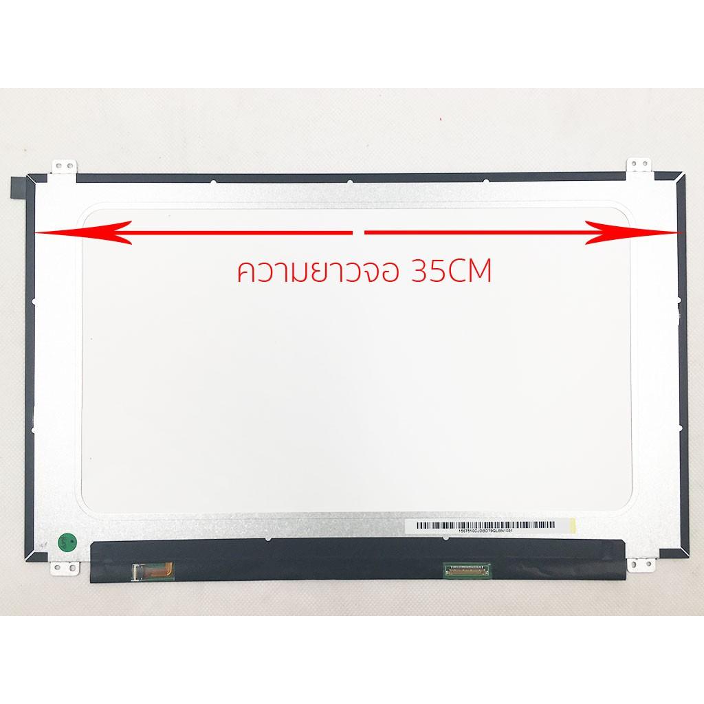จอโน๊ตบุ๊ค-LED ASUS 15.6 จอ LED ASUS S15 S510U X510U (1920X1080) FULL HD IPS SLIM 30PIN