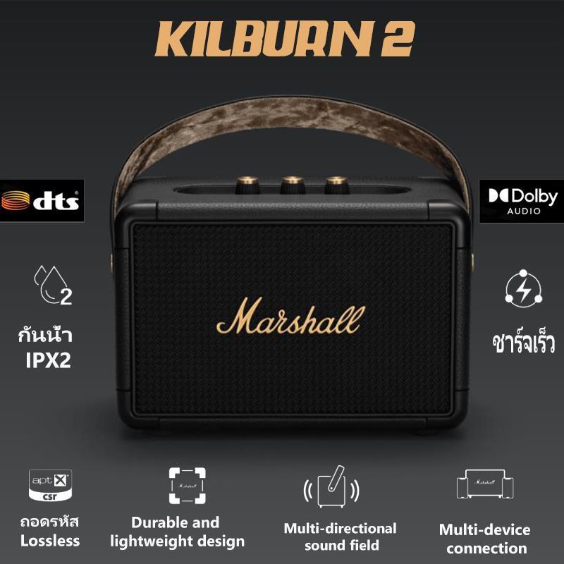 Marshall Kilburn II ลำโพงบลูทูธ - Marshall -Black (รับประกัน 1 ปี)