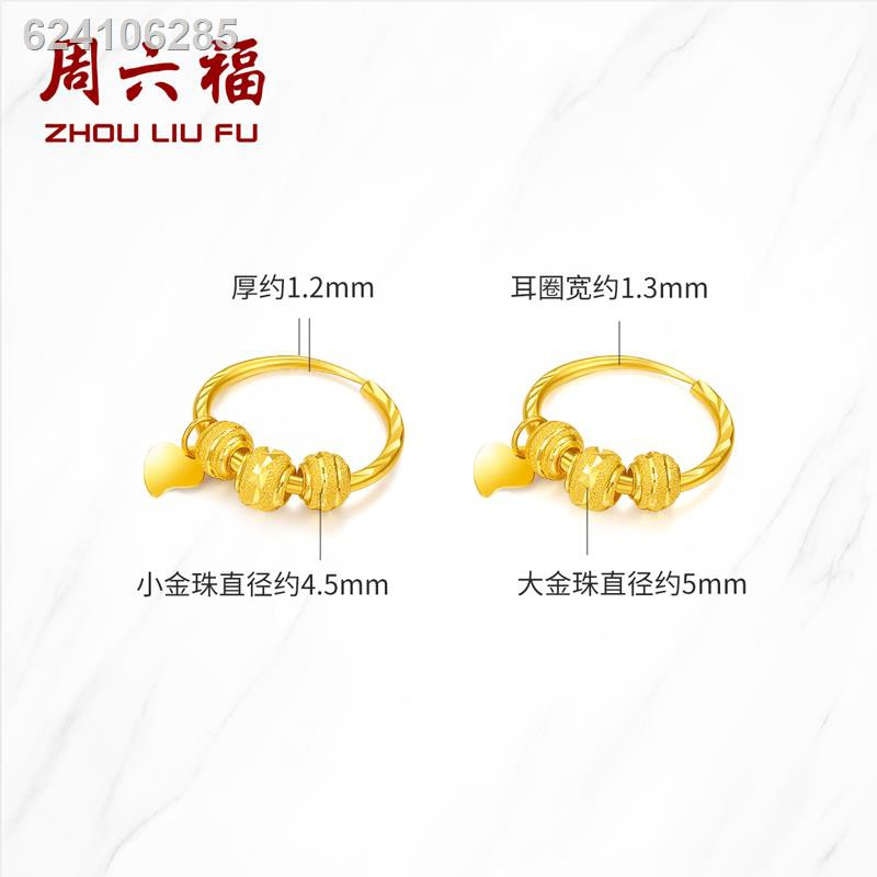 ✑◆◇Saturday Fu Gold ต่างหูฟุตบอลหญิงต่างหูลูกปัดกลมสีทองราคาของผู้หญิงต่างหูห่วงสำหรับแม่และแม่