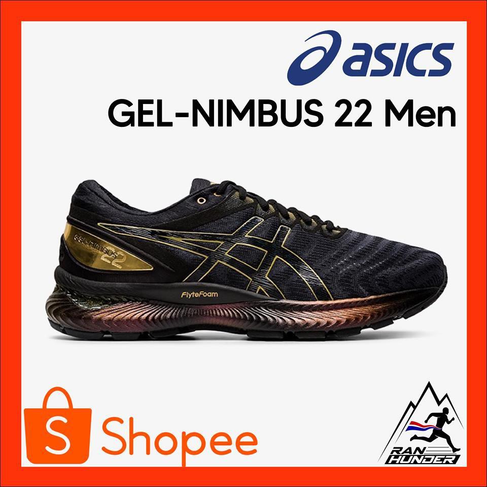 ✨🔥!พร้อมส่ง 🔥แท้ ASICS Gel-Nimbus 22 Platinum