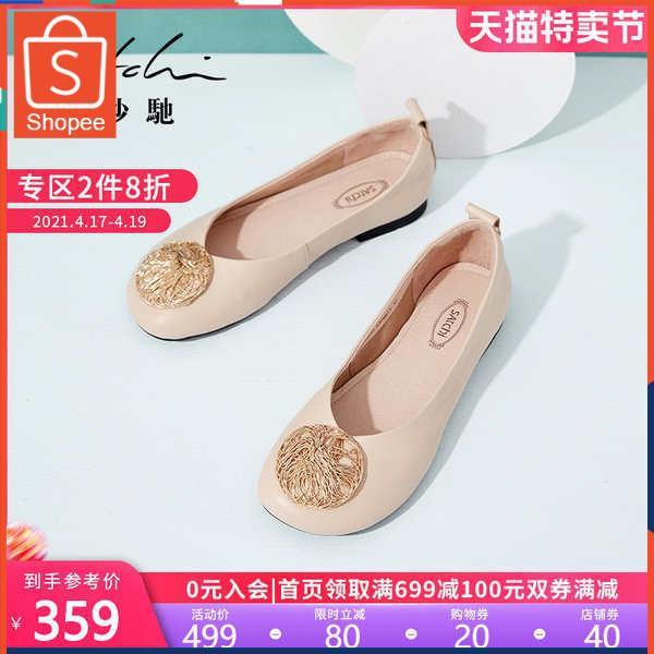 รองเท้าคัชชู ใส่สบาย สำหรับผู้หญิง รุ่นสีเรียบใส่ทำงาน Shali รองเท้าผู้หญิงฤดูใบไม้ผลิและฤดูร้อน 2021 ใหม่ปากตื้นหนังแบน