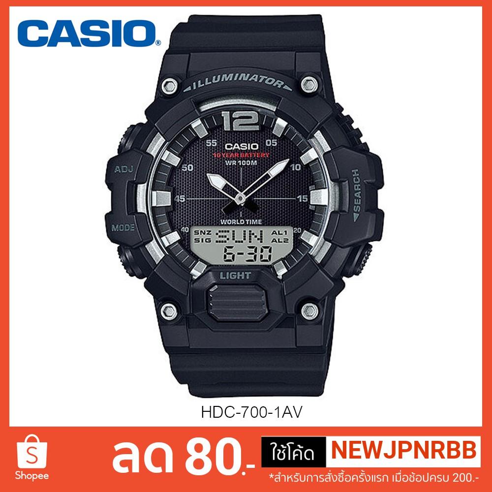 🔥Casio Standard นาฬิกาข้อมือชาย รุ่น HDC-700-1AV(สีดำ) ของแท้ 💯% มีใบรับประกัน🔥