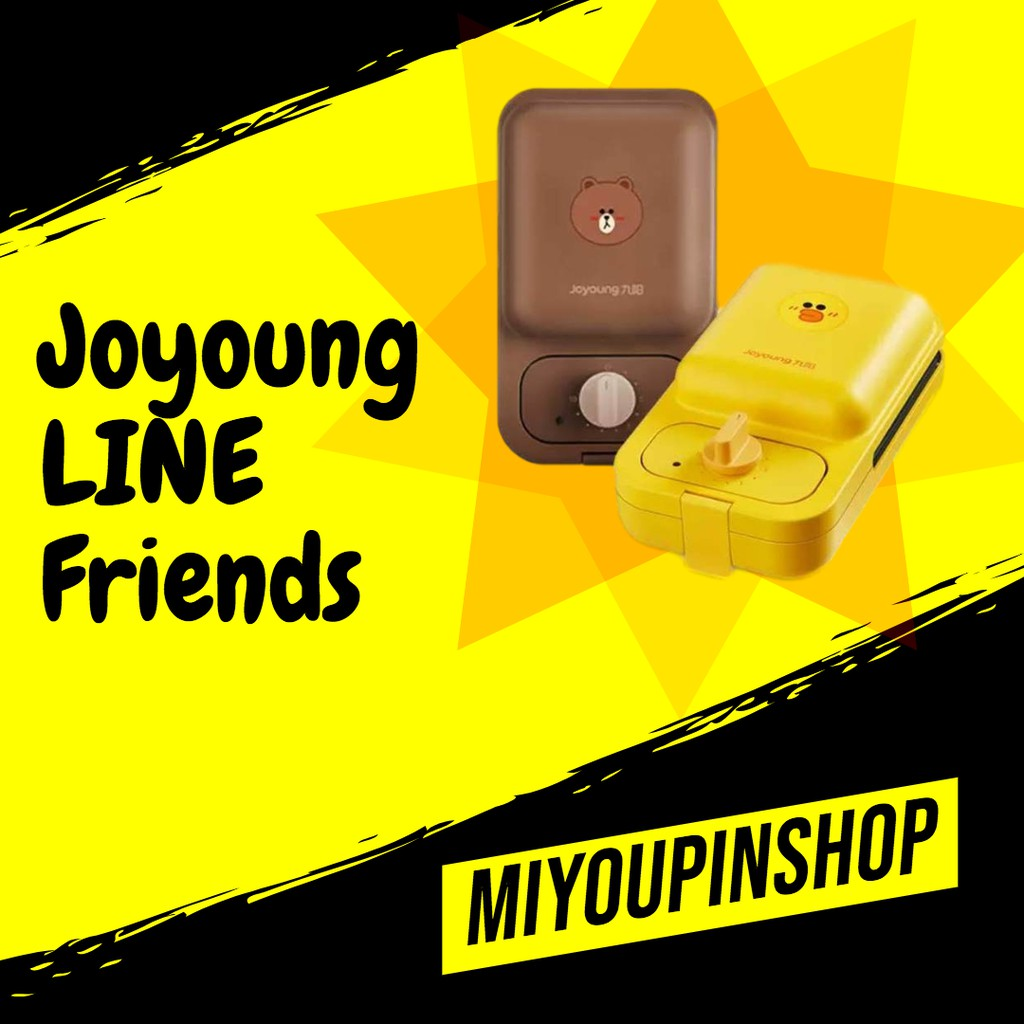 Joyoung LINE Friends เครื่องทำ Sandwich Brown / Sally รุ่นตั้งเวลาได้