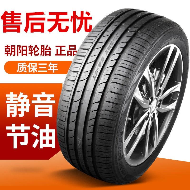 ยาง Chaoyang225 235 245 255 265/45 50 55 60 65 70R16 17 18 19 20 rXUi