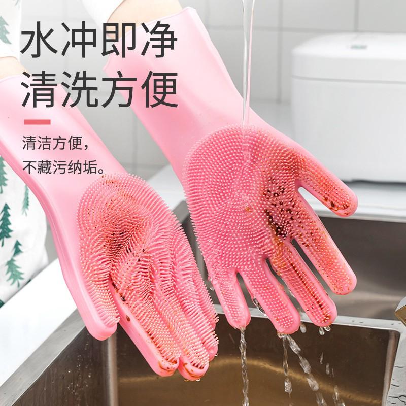 ถุงมือซิลิโคนเมจิกมัลติฟังก์ชั่นทนทานงานบ้านในครัวบ้านที่มีความหนาน้ำยาล้างจานกันน้ำ