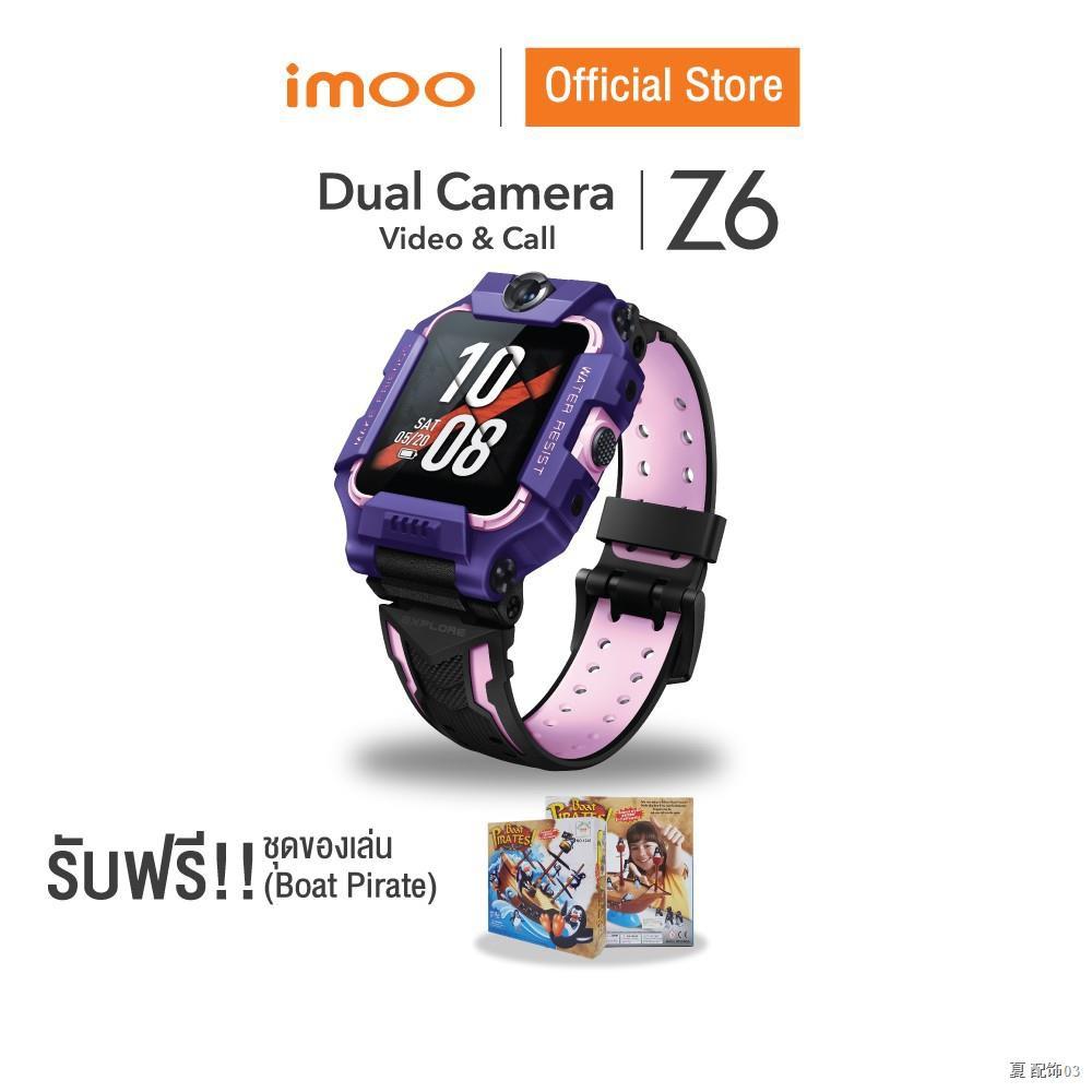 ✴♂♀imoo Watch Phone Z6 นาฬิกาไอโม่ ระบุตำแหน่ง วิดีโอคอล กล้องหน้า-หลัง  4G ติดตามตัวเด็ก ประกัน 1 ปี/แถมของเล่นเพนกวิน