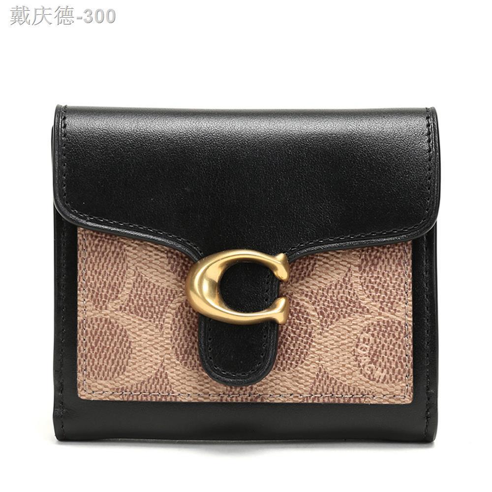COACH/Coach เคาน์เตอร์สุภาพสตรี TABBY series กระเป๋าสตางค์ใบสั้นลายวินเทจสีน้ำตาลดำ