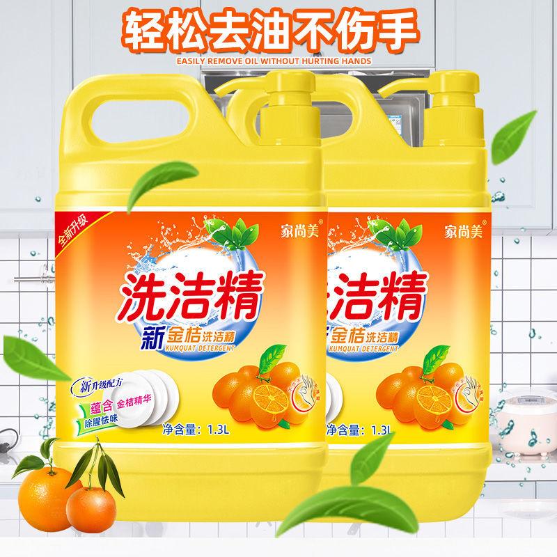 ▲ล้าง浩精ห้องครัวผงซักฟอกล้างจานปรับหน้าแรกครัวล้างโบว์精大ถังร้านอาหาร诜Jie精洗ส่วนปรับ■