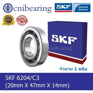 6202-2RSH C3 Sealed SKF Ball Bearing