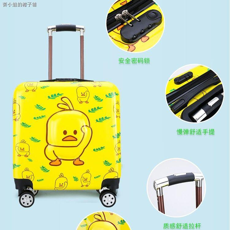 กระเป๋าเดินทางล้อลากขนาด 18 นิ้ว 20 นิ้ว