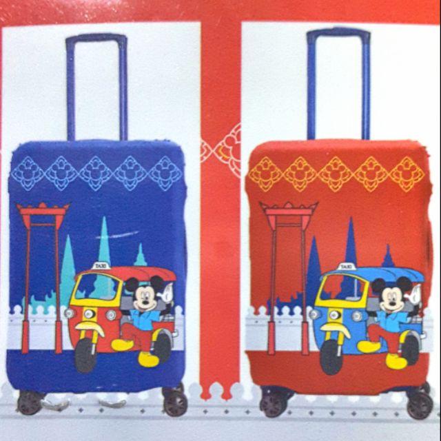 ลด 50% ผ้าคลุม หุ้ม กระเป๋าเดินทาง Go Mickey ขนาด 22-24 นิ้ว แท้ Disney