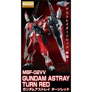 Review MG 1/100 MBF-02VV Gundam Astray Turn Red