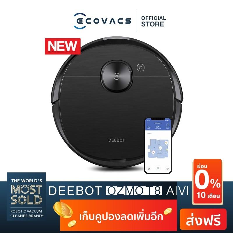 [มาพร้อม OZMO Pro ในกล่อง] ECOVACS หุ่นยนต์ดูดฝุ่น OZMO T8 AIVI  เทคโนโลยี AIVI™ ตรวจจับและหลบหลีกสิ่งกีดขวาง